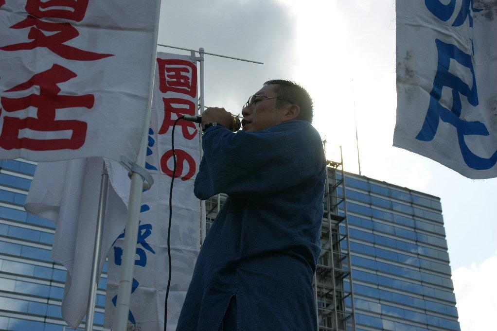 九月十一日 義信塾主催「横濱演説會」參加 於横濱驛西口ロータリー  _a0165993_1213571.jpg