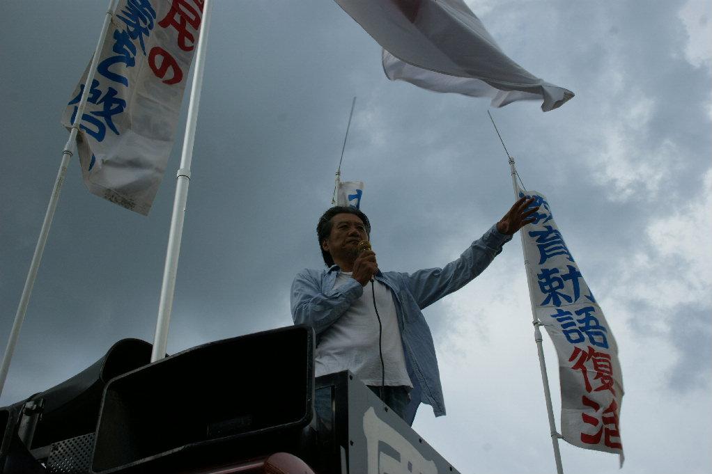 九月十一日 義信塾主催「横濱演説會」參加 於横濱驛西口ロータリー  _a0165993_1214646.jpg