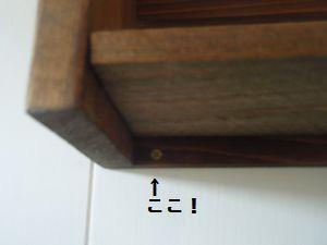 f0172093_11442021.jpg