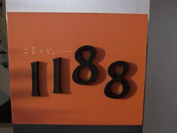 a0209594_198226.jpg