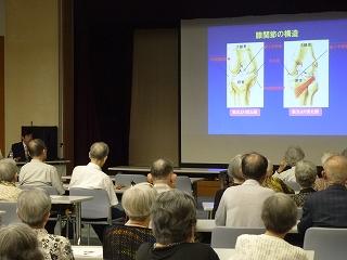 「膝痛の原因と治療について」の講演会<アクティブライフ箕面>_c0107602_1055423.jpg