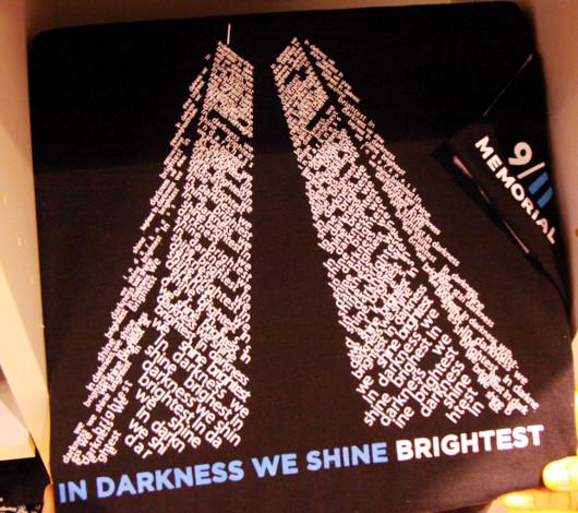 9/11メモリアル・ビジター・センター_b0007805_14121499.jpg