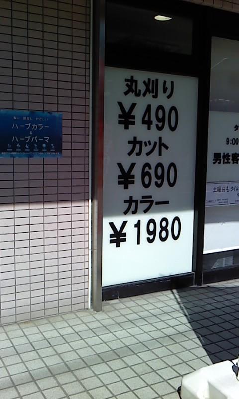 b0187706_20391274.jpg