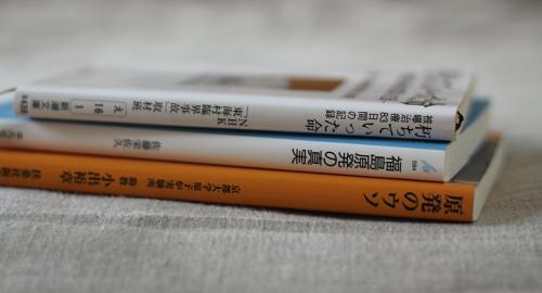 20110915-1.jpg