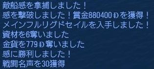c0080816_21565899.jpg