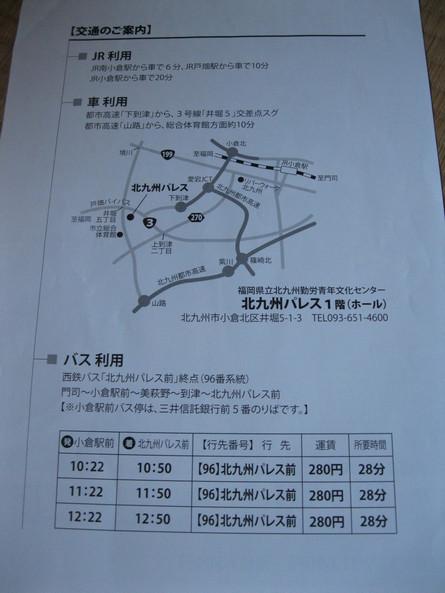 「赤峰勝人講演会 循環のはなし」_a0125419_715356.jpg