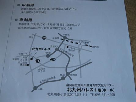 「赤峰勝人講演会 循環のはなし」_a0125419_716842.jpg