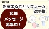 d0248720_16191836.jpg