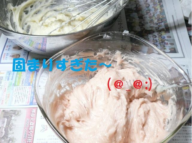 b0077721_1612640.jpg