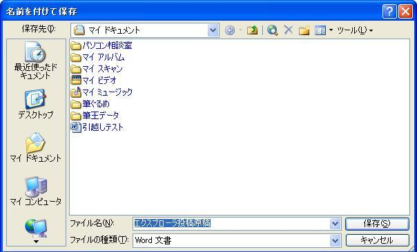 d0181824_1434732.jpg
