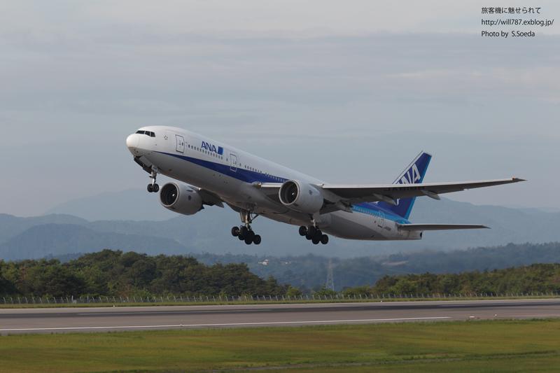 9/15 広島空港遠征 (8/31) _d0242350_18231441.jpg