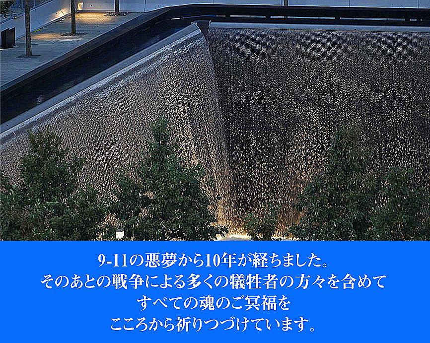 d0136354_0393751.jpg