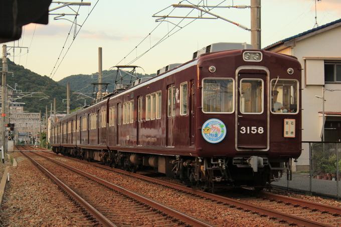 阪急3158F_d0202264_2223895.jpg