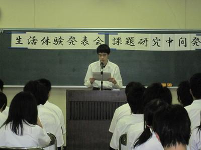 生活体験・課題研究中間発表会開催_b0205965_11463410.jpg