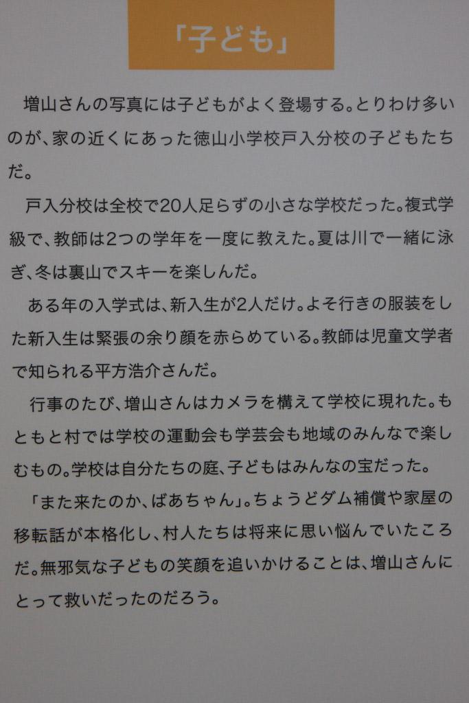 f0129465_650387.jpg