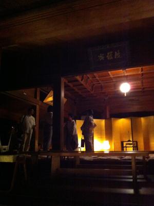 お月見の夕べ  ー東慶寺〔北鎌倉)_e0142868_3285392.jpg