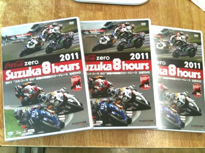 【入荷情報】2011鈴鹿8時間耐久ロードレース 公式DVD _b0163075_8294774.jpg