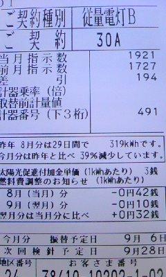 f0222885_9203921.jpg