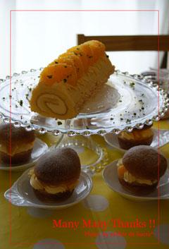 9月Cake Classもありがとうございました!_b0065587_1619388.jpg