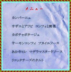 a0109288_2283845.jpg