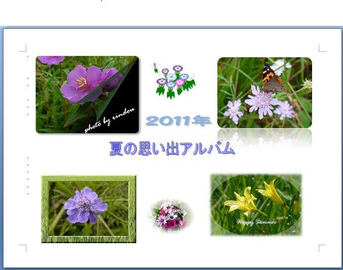 b0025101_22293627.jpg