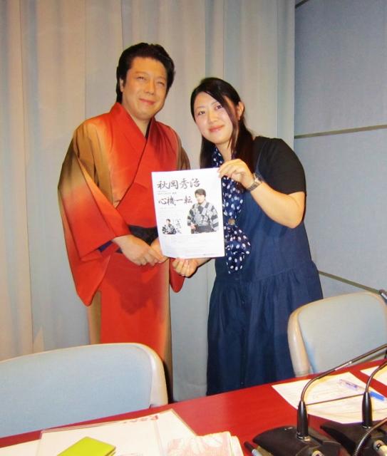NHK福岡FM・夕べのひととき生出演・心機一転_b0083801_1756935.jpg