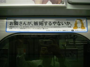 f0007802_1944431.jpg