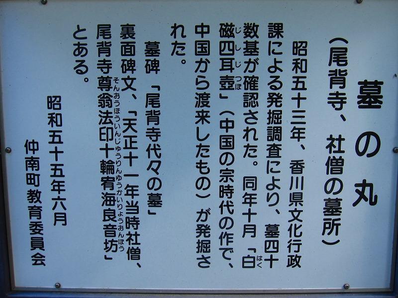 b0124306_20113644.jpg