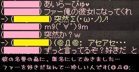 f0072010_2255672.jpg