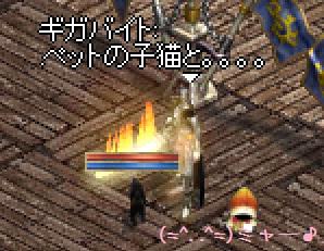 f0072010_22592948.jpg