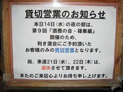c0203111_1974043.jpg