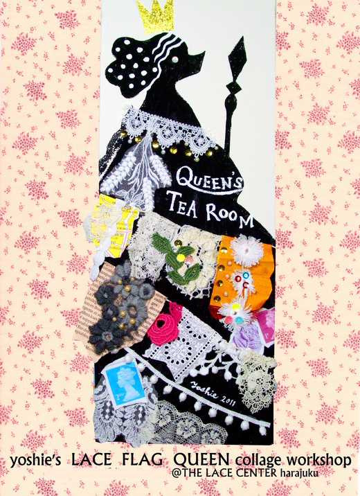 ~ yoshie\'s LACE FLAG QUEEN collage workshop 〜 ワークショップ再開のおしらせ_b0117913_12335810.jpg