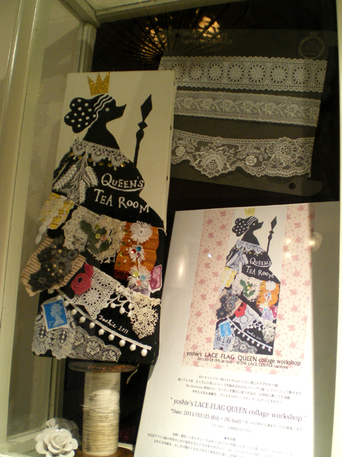 ~ yoshie\'s LACE FLAG QUEEN collage workshop 〜 ワークショップ再開のおしらせ_b0117913_12345959.jpg
