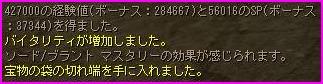 b0062614_374014.jpg
