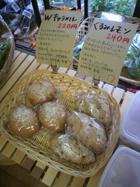 おのパンさん完売レポ_e0125731_1333760.jpg
