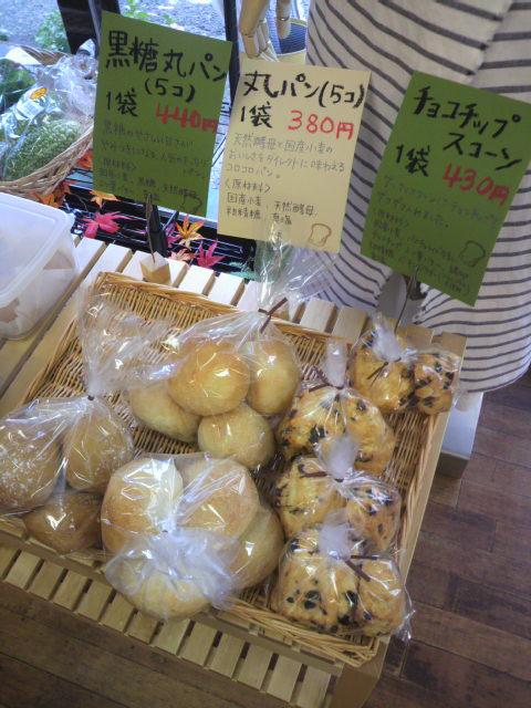 おのパンさん完売レポ_e0125731_133377.jpg