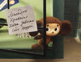 ◆特報!!◆チェブラーシカが吉祥寺アニメワンダーランドでコラボ展開!!_e0025035_2234363.jpg