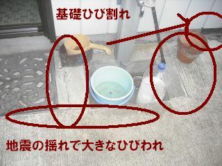 f0031037_1736374.jpg