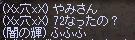 b0182640_1249261.jpg