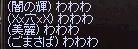 b0182640_12524743.jpg