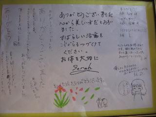 ファブリックステンシルの講習会とY田さんの誕生会をしました_c0134645_1352297.jpg