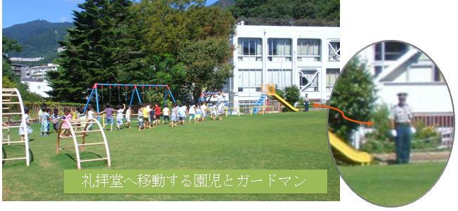 敬老の日礼拝_a0089450_20102591.jpg