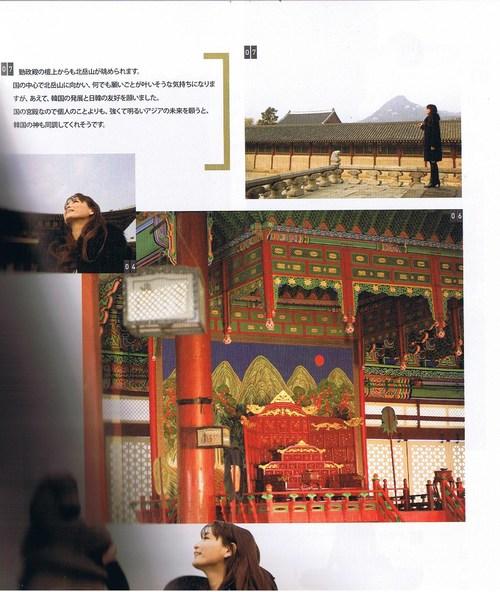 韓国のパワースポットのガイド本ができました~_d0082655_11141327.jpg