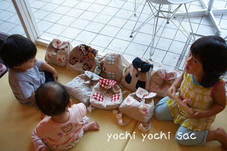 yochi yochi sac 終了しました♪_a0094058_10354564.jpg