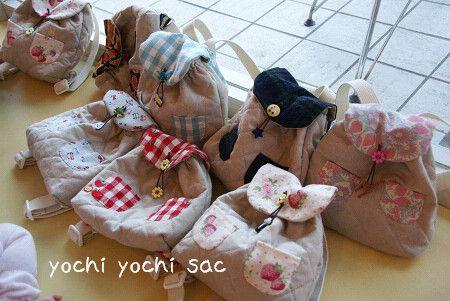 yochi yochi sac 終了しました♪_a0094058_1036063.jpg
