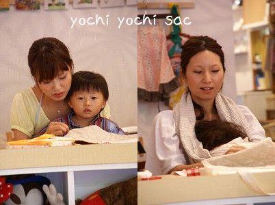 yochi yochi sac 終了しました♪_a0094058_10373812.jpg