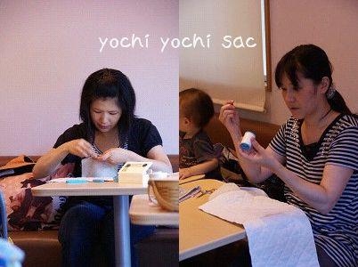 yochi yochi sac 終了しました♪_a0094058_1037524.jpg