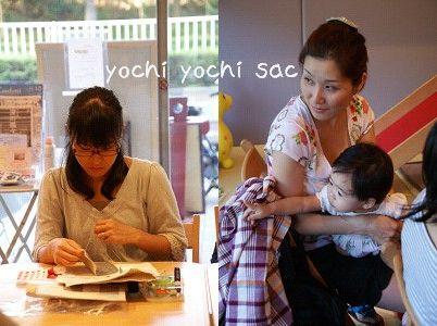 yochi yochi sac 終了しました♪_a0094058_10375913.jpg