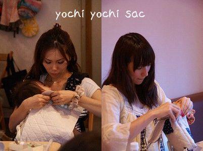 yochi yochi sac 終了しました♪_a0094058_1038437.jpg
