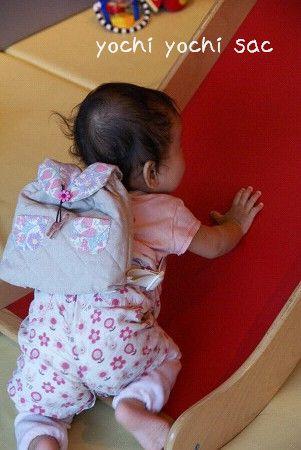 yochi yochi sac 終了しました♪_a0094058_10394224.jpg